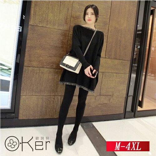 寬鬆素面流蘇造型下擺長版上衣M-4XLO-Ker歐珂兒15328-1-C