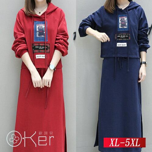 中長款連衣裙兩件套裝XL-5XLO-Ker歐珂兒158003-C