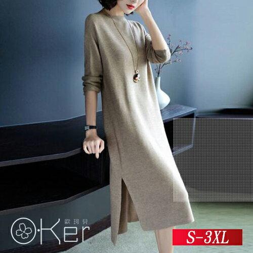 寬鬆顯瘦開叉針織連衣裙S-3XLO-Ker歐珂兒158653-C