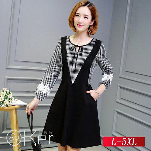 秋裝新款大碼格子連衣裙L-5XLO-Ker歐珂兒159173-C