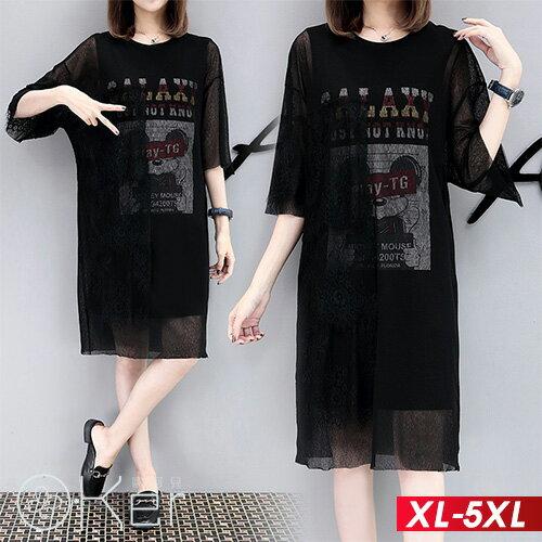 潮流寬鬆冰絲網舒適連衣裙XL-5XLO-ker歐珂兒165532