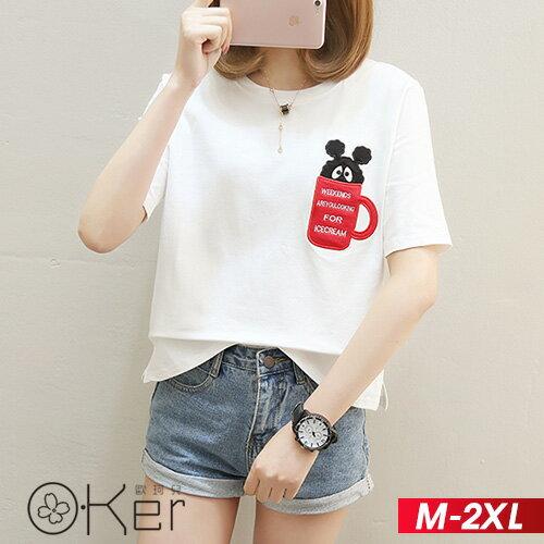 老鼠杯子刺繡圖案短袖T恤M-2XLO-ker歐珂兒166021-1