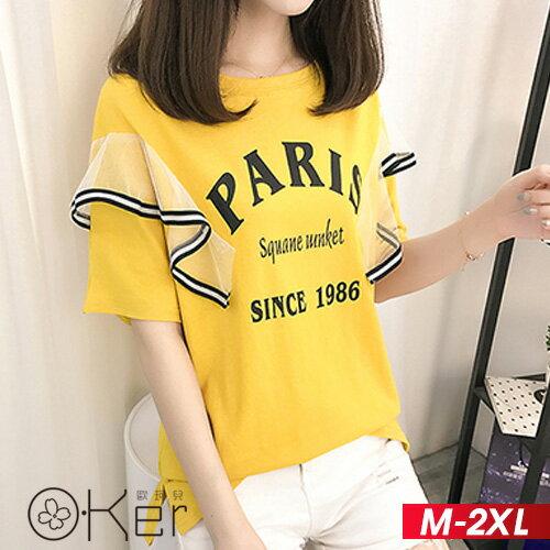 蕾絲花邊字母印花短袖T恤M-2XLO-ker歐珂兒166783