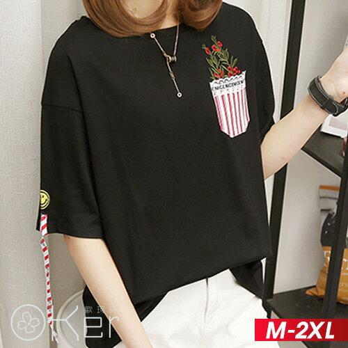 刺繡口袋短袖T恤M-2XLO-ker歐珂兒166786