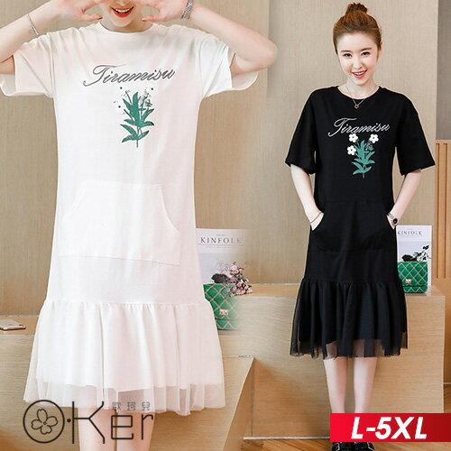小花朵圖案拼接網紗短袖連衣裙L-5XLO-ker歐珂兒16836-1