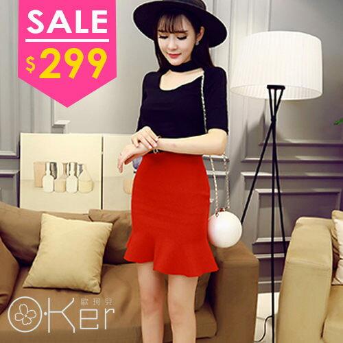 時尚俏麗修身魚尾襬針織短裙 O-Ker NI989