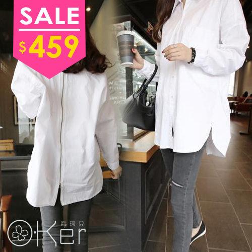 時尚純色寬鬆男友風後拉鏈襯衫(尺寸偏大請看尺寸表) O-Ker LL83111