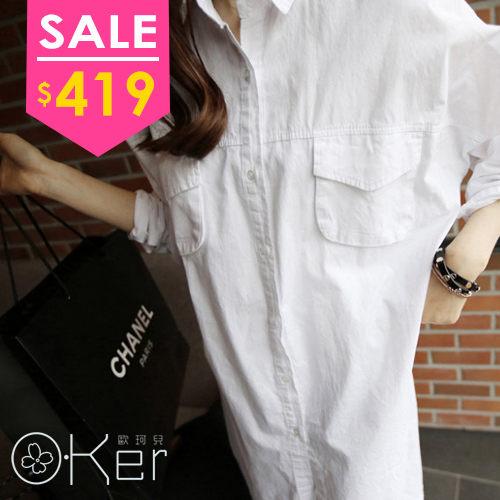 韓版新款休閒氣質中碼口袋長袖襯衫 O-Ker LL83106
