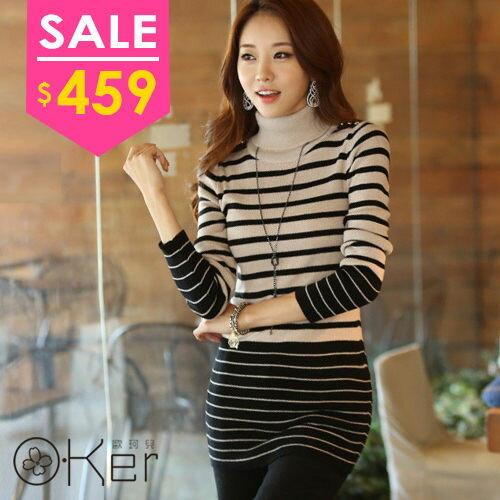 經典條紋拼色高領針織長版上衣黑色 O-Ker LL1949-C