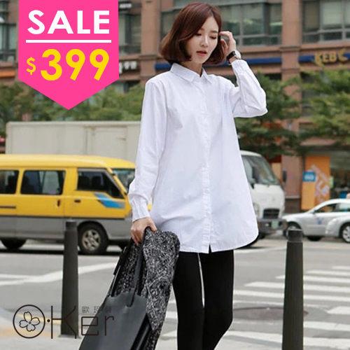 氣質純白寬版素色男友風襯衫 O-Ker LLGR0045