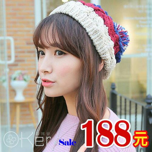 三色拼接拼色可愛針織保暖毛帽 O~Ker M39