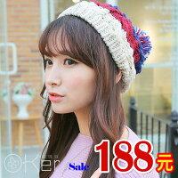 保暖配件推薦韓版三色拼接拼色可愛針織保暖毛帽 O-Ker M39