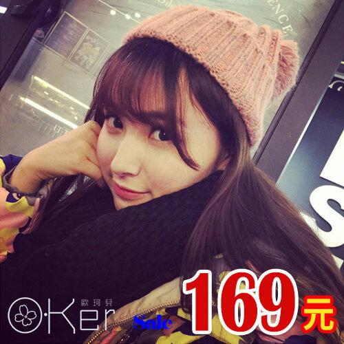 大毛球混色捲邊保暖毛帽 O~Ker M61