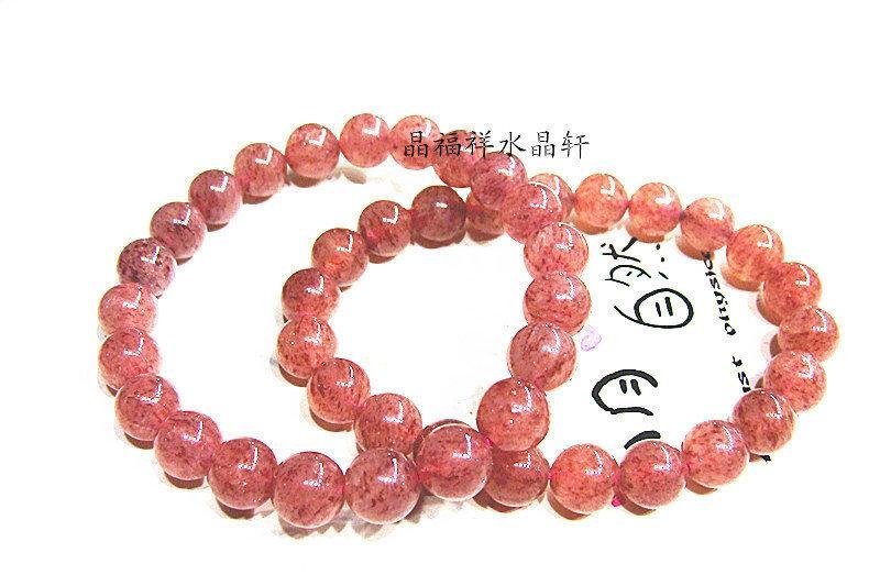 草莓晶手鏈 薔薇晶手鏈 玫瑰晶 水晶手鏈