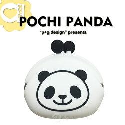 p+g design POCHI PANDA  熊貓系列 立體動物造型矽膠零錢包/收納包 - 微笑小熊貓