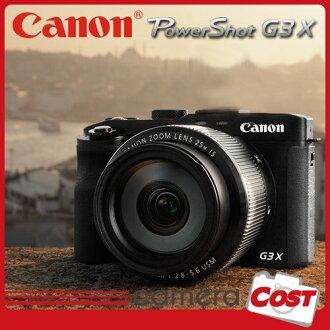 【32G送超值7好禮】CANON PowerShot G3X WIFI 廣角 望遠 公司貨 32G全配組 ★4/30前登錄送原廠電池★