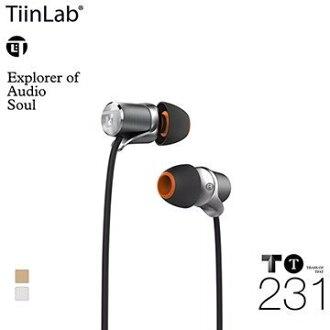 TiinLab TBass of TFAT TT 低音 系列 TT231 周杰倫 調音 入耳式 耳機