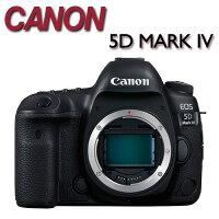 Canon佳能到Canon EOS 5D Mark IV 單機【公司貨】5D4 不含鏡頭 ~