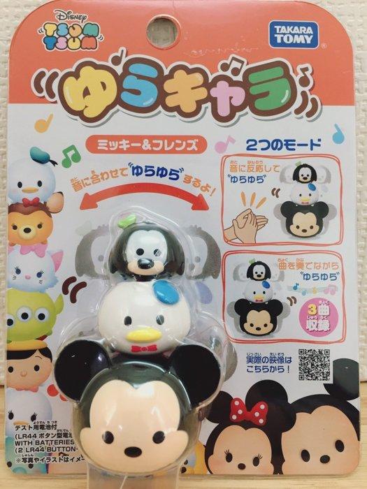 【真愛日本16033000014搖擺TSUM-米奇家族 米奇 唐老鴨 迪士尼 擺飾 公仔 感應玩具