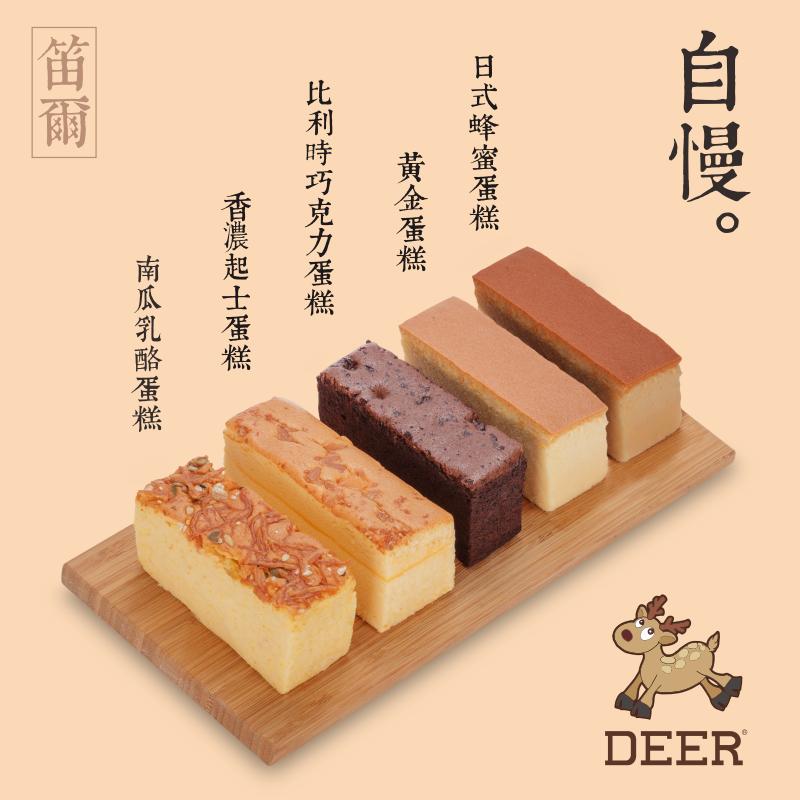 雙拼蛋糕(600g/盒)含包裝盒-笛爾手作現烤蛋糕 0