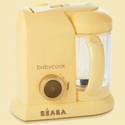 *babygo*BEABA BabyCook Solo 嬰幼兒副食品調理器 馬卡龍黃
