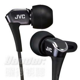 【曜德★送收納盒】JVC HA-FXH30 耳道式耳機 附線夾 最新高階雙磁體 高音質 ★免運★