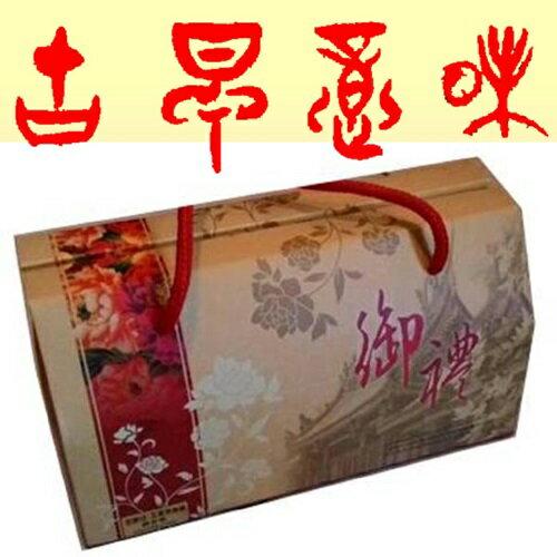 【古早意味】高梁原味香腸(二斤裝,約14-22條)  中秋烤肉/手工香腸/年節送禮禮盒