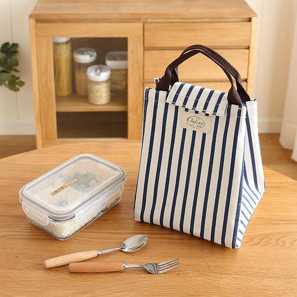 時尚日式保溫便當袋手提便當包飯盒袋保溫袋