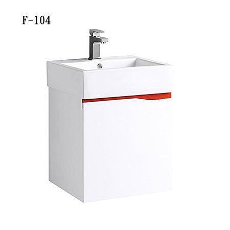 大台北宅急修Cassido進口抗污面盆浴櫃組-F104,50CM『貨到付款免運費搬上樓』