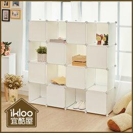 16格16門收納櫃/組合櫃 DIY家具 7色