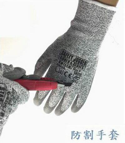 Safety Jogger SHIELD 防割手套 / 工作手套-銀色 2