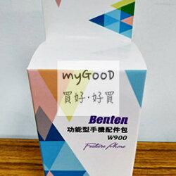 Benten W900 奔騰 原廠電池 +原廠座充 配件包