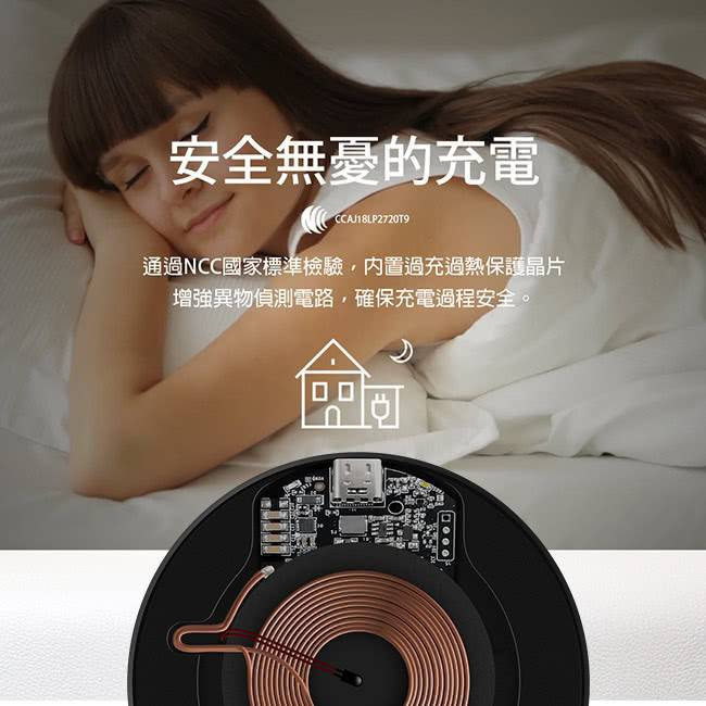 紫米ZMI 無線充電器 快充 9V 10W 即放即充 鋁合金材質 小米 (套裝版) GM數位生活館 3