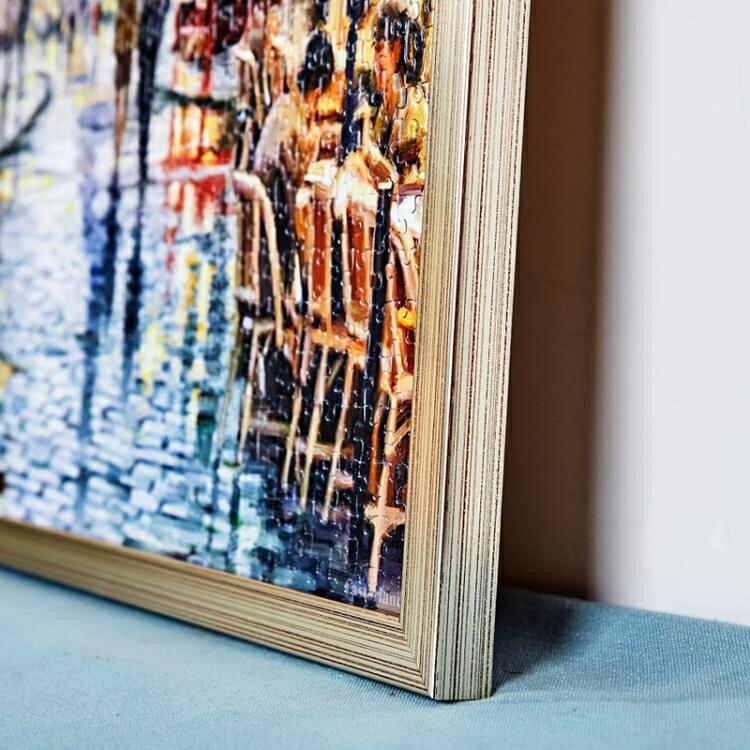 客製化拼圖 拼图框 鋁合金拼圖相框 拼图相框 拼图框1000片 畢業照拼圖 果果輕時尚