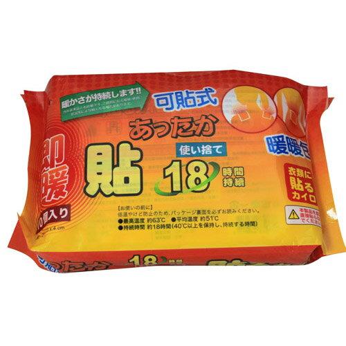 【隨身暖物】18小時可貼式暖暖包 UL850 3包入