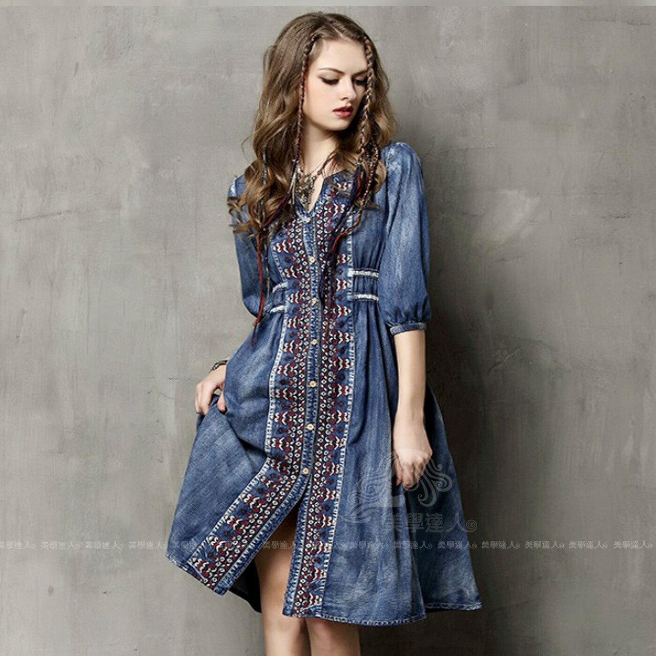 刺繡牛仔洋裝