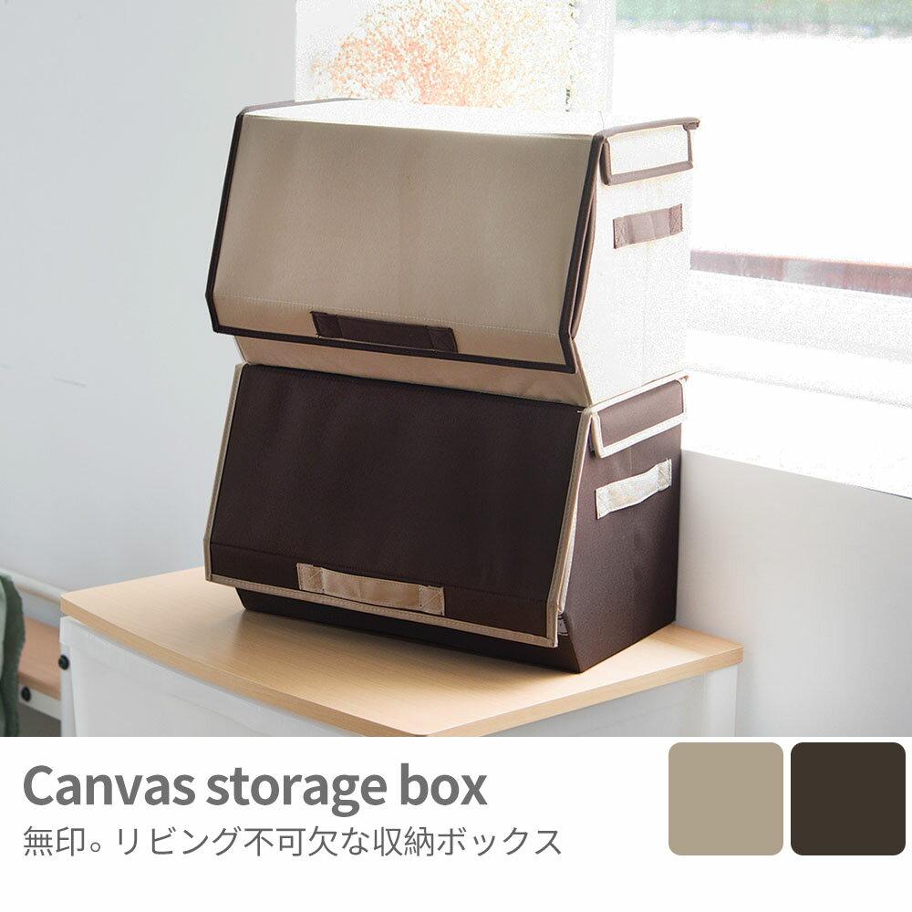 收納盒 抽屜收納盒【Q0156】無印風堆疊式收納盒(大)1入 MIT台灣製 完美主義