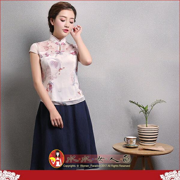 【水水女人國】~盛夏合奏~另人驚豔。藝術極品中國風美穿在身~繽紛。復古粉嫩印花時尚旗袍式半月袖唐裝上衣