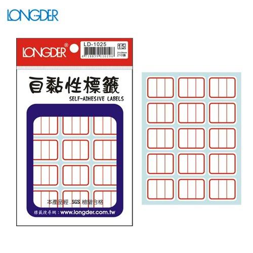 辦公小物嚴選~(量販50包)龍德自黏性標籤LD-1025(白色紅框)21×26mm(210張包)
