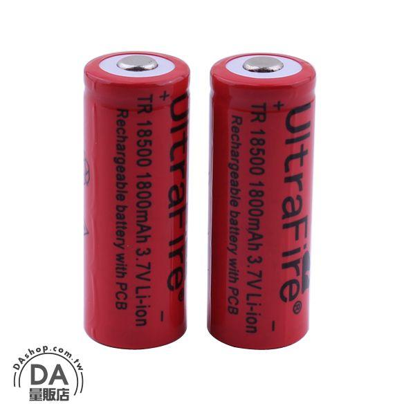 《DA量販店》2顆 Trust Fire 1800mAh 18500 3.7V Li-ion 鋰電池 充電電池(78-0207)