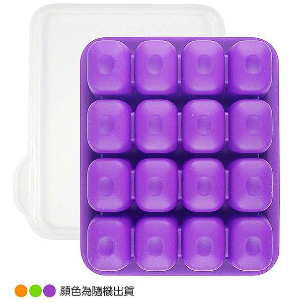 韓國BeBeLock副食品TokTok連裝盒16格(顏色隨機出貨)