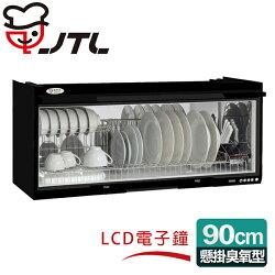 含配送+安裝【喜特麗】懸掛式90CM臭氧電子鐘。ST筷架烘碗機/黑色(JT-3690Q_B)