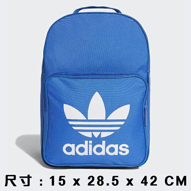 【領券最高折$400】Adidas ORIGINALS TREFOIL 背包 後背包 休閒 三葉草 藍【運動世界】 DJ2172