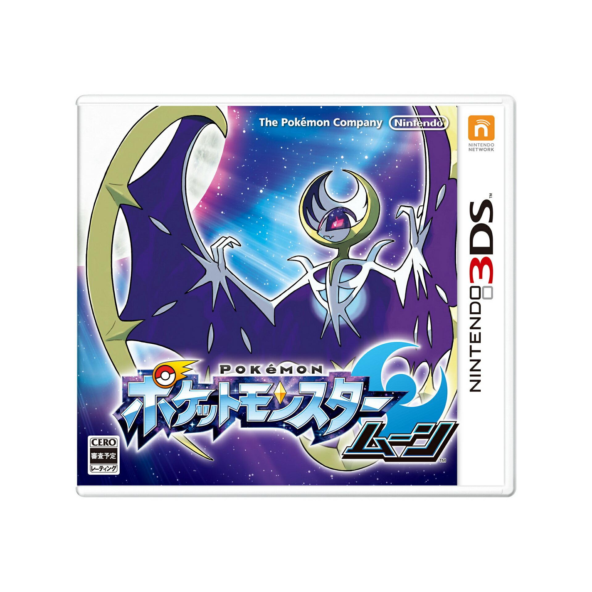 現貨供應中 中文版 日規主機專用 [普遍級] 3DS 神奇寶貝 月亮/精靈寶可夢 月亮