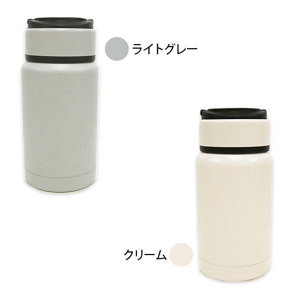 日本ROCCO 運動款 可提式  不鏽鋼保溫瓶 200ml  /  gba-r022   /  日本必買 日本樂天代購  /   件件含運 7