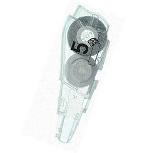 【PLUS】 MR2 WH-645PR 保密修正帶內帶/替帶/補充帶