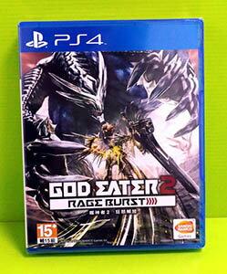 (現金價) (初回版) PS4 噬神戰士 2 狂怒解放 噬神者 2 狂怒解放 中文 含特點