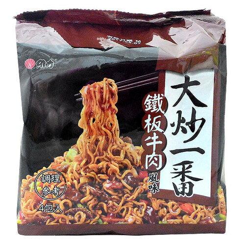 維力 大炒一番 鐵板牛肉風味麵 85g (4入)/袋