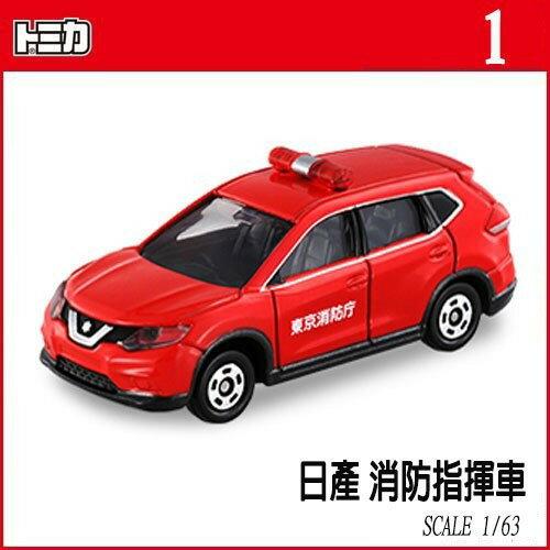 【Fun心玩】TM 001A3 879398 麗嬰 正版 TOMICA NISSAN X-TRAIL 日產消防指揮車 多美
