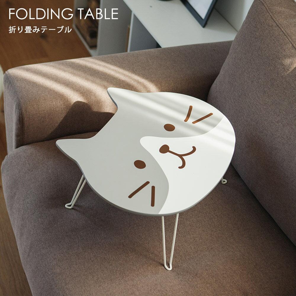 茶几桌 / 邊桌 / 咖啡桌 貓咪折疊茶几 完美主義【Q0030】 0